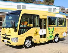 高知学園短期大学附属高知幼稚園 送迎バス