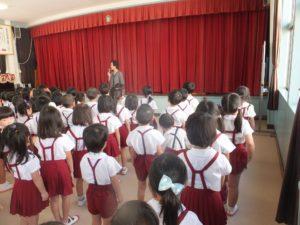 【高知幼稚園】2学期始業式